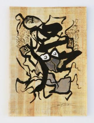 puzzle 8 papyrus